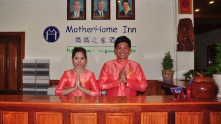 MOTHER HOME INN